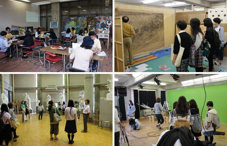 オープンキャンパス☆奈良県大芸術祭