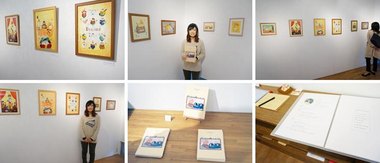 モリイユリナさんのイラストレーションを見に行きました