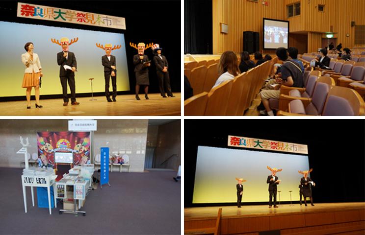 奈良県大学祭見本市に参加してきました!!2