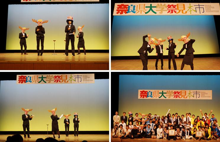 奈良県大学祭見本市に参加してきました!!