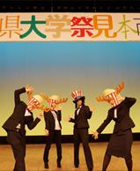 奈良県大学祭見本市に参加してきました!!_main