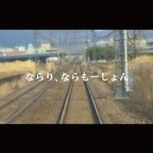 滝川ゆきな_s