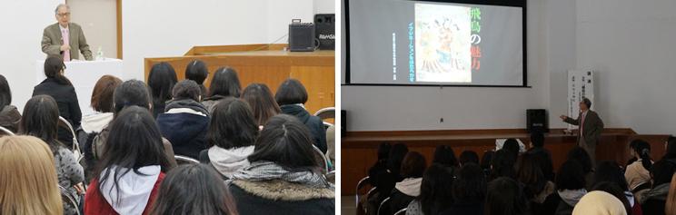 特別講義で奈良・飛鳥の魅力にふれました
