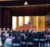 ご卒業おめでとうございます!_main