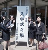 入学式_main
