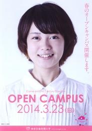 オープンキャンパス☆参加者受付中