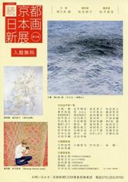 16shinten026