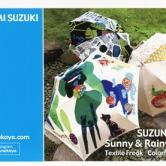 160530suzuki