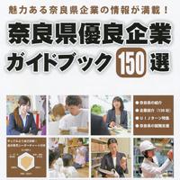 17jinzai_1