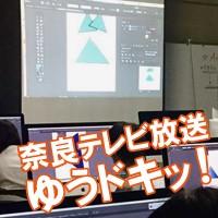 yuudoki2