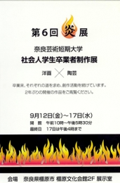2014_9_12_2