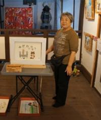 絵本作家「南口とまと」さんの作品展を見に行きました_main
