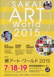 15artworld