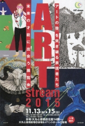 15artstream