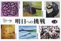 16hukunishi048