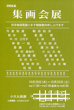 16shugakai078
