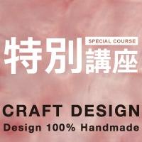craft001