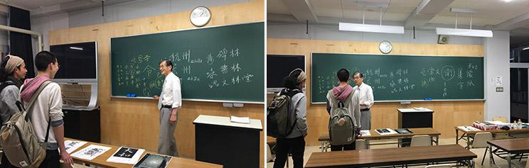 選択授業2