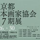 19gakakyokai107