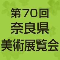 70kenten