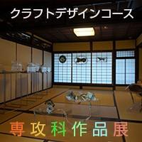 kurafuto-アイキャッチ