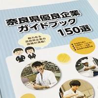 20kigyou_i
