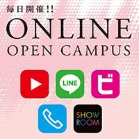 オンラインw