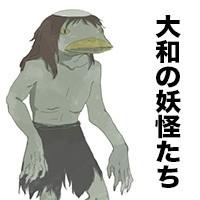 20yokai_i