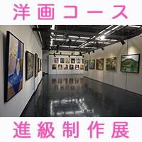 11.9洋画アイキャッチsample