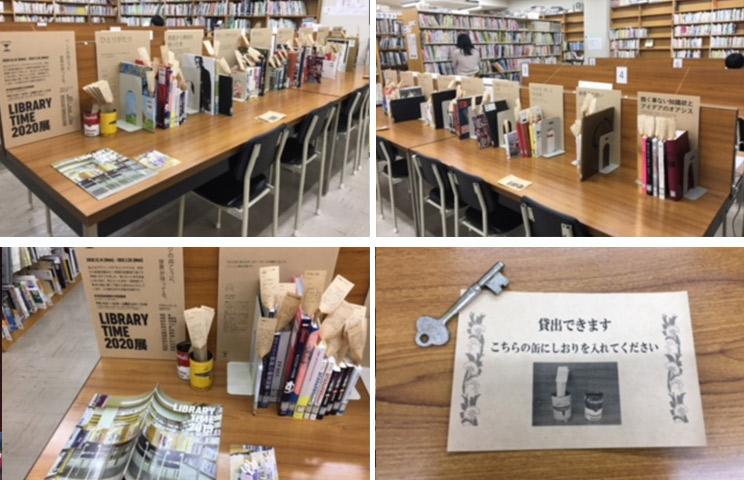 デザイン図書館1