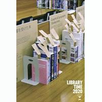 デザイン図書館アイキャッチsample