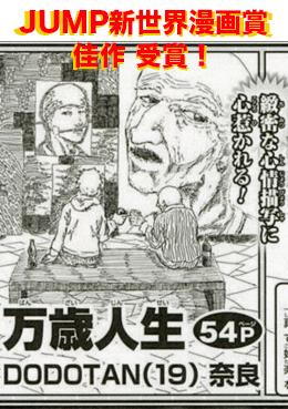 21dodotanのコピー