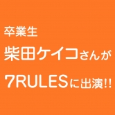 7rules